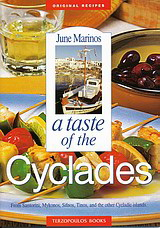 A Taste of Cyclades