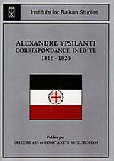 Alexandre Ypsilanti correspondance inédite