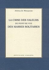 La crise des valeurs du point de vue de masses solitaires