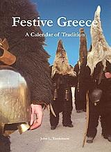 Festive Greece