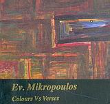 Colours Vs Verses