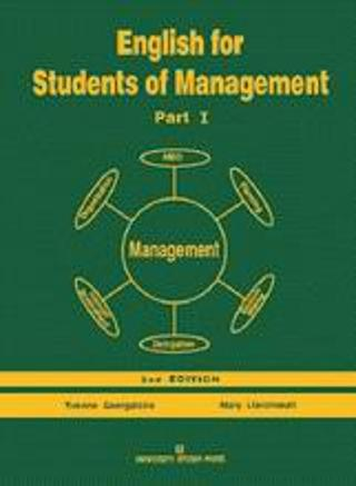 English for students of management