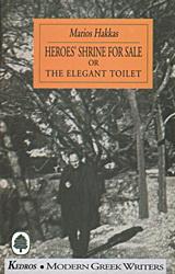 Heroes' Shrine for Sale or the Elegant Toilet