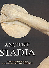 Ancient Stadia