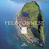 Peloponnese Exaltis