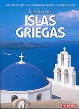 Descubra las islas griegas