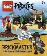 Lego - Πειρατές: Brickmaster