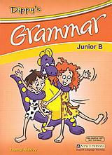 Dippy's Grammar Junior B Theacher's Book