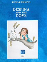 Despina and the Dove