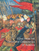Icons from the Orthodox Communities of Albania