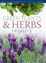 Green Plants & Herbs of Greece