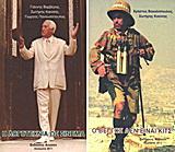Ο Βέγγος δεν είναι κιτς -ο Χάρρυ Κλυν, δυστυχώς είναι... Η λογοτεχνία ως σινεμά (και το σινεμά ως λογοτεχνία...)