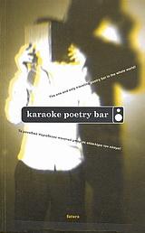 Karaoke Poetry Bar