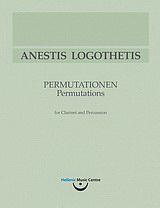 Ανέστης Λογοθέτης, Permutationen/Αντιμεταθέσεις