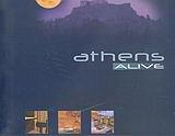 Athens Αlive