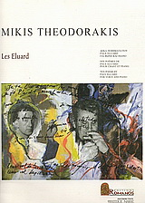 Les Eluard