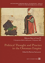 Political Thought and Practice in the Ottoman Empire