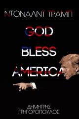 Ντόναλντ Τραμπ: God bless America