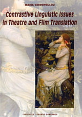 Contrastive linguistic issues in theatre and film translation