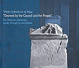 Decreed by the Council and the People