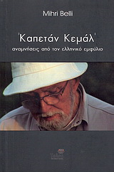 Καπετάν Κεμάλ