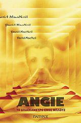 Angie ή Το δωδεκάμετρο ενός μπλουζ
