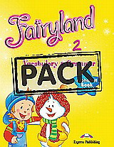 Fairyland 2: Vocabulary and Grammar Pack