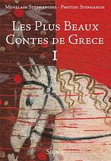 Les plus beaux contes de Grece I