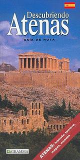 Descubriendo Atenas