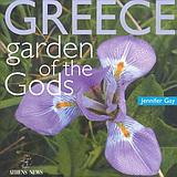 Greece: Garden of The Gods