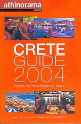 Crete Guide 2004