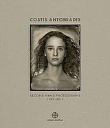 Costis Antoniadis, Second-hand Photographs 1985-2013