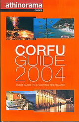 Corfu Guide 2004
