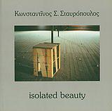 Isolated Beauty
