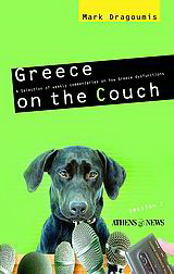 Greece on the Couch