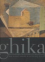 Ghika και η ευρωπαϊκή πρωτοπορία του μεσοπολέμου