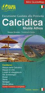 Escursione guidata alla penisola Calcidica