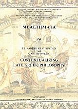 Contextualizing Late Greek Philosophy