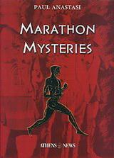 Marathon Mysteries