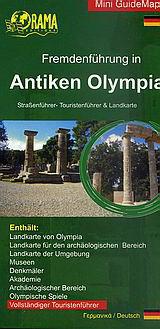 Fremdenführung auf Antiken Olympia