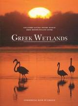 Greek Wetlands