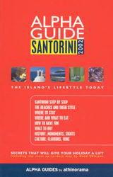 Alpha Guide Santorini 2002