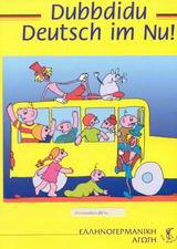 Dubbdidu Deutsch im Nu