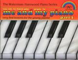 Εγώ και το πιάνο μου 1 | Me and my piano