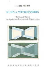Kuhn und Wittgenstein