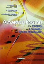 Advanced english for students of economics and business management