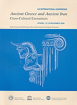 Ancient Greece and Ancient Iran: Cross-Cultural Encounters