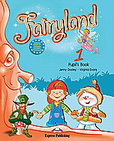 Fairyland 1: Pupil΄s Book (pack)