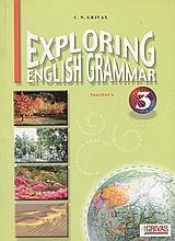 Exploring English Grammar 3