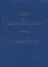 Index du Bulletin Epigraphique 1987-2001